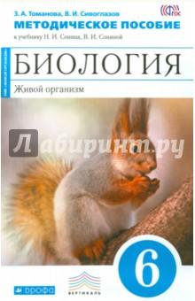 Сивоглазов владислав иванович
