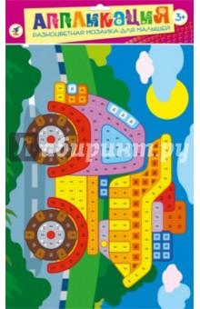 """Разноцветная мозаика """"Грузовик"""" (2677)"""
