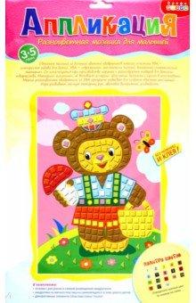 Разноцветная мозаика Мишка (2680)Аппликации<br>Объемная мозаика из больших цветных квадратиков мягкого пластика ЭВА - интересная забава для детей.<br>ЭВА - современный экологически чистый, вспененный синтетический материал. Он используется при производстве игрушек и разнообразных товаров для детского творчества. Материал гигиеничен, не вызывает аллергии, абсолютно безопасен и прост в использовании. Мягкие разноцветные квадратики из ЭВА прекрасно подходят для создания объемных аппликаций.<br>Игра развивает мелкую моторику рук, цветовое восприятие, усидчивость.<br>Уважаемые родители!<br>Вместе с ребенком внимательно рассмотрите картинку.<br>Приклейте глазки.<br>Покажите малышу, как отклеивать от цветных квадратиков защитную пленку. Выберите квадратик нужного цвета и аккуратно приклейте на нужное место на рисунке.<br>Сделанная своими руками картинка - отличный подарок для родных и близких.<br>В комплекте: основа с рисунком и схемой размещения квадратиков, квадратики из мягкого пластика на самоклеящейся основе 9-ти цветов, декоративные элементы (пластмассовые глазки).<br>Материалы: картон, мягкий пластик ЭВА, пластмасса.<br>Для детей от 3-х лет. Содержит мелкие детали.<br>Сделано в Китае.<br>