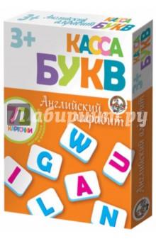 Касса букв на магнитах. Английский алфавит (1349)Буквы на магнитах<br>Складываем слова - это вспомогательный материал, рассчитанный на родителей, педагогов и воспитателей для обучения ребенка английскому языку. Данным набор постепенно, шаг за шагом, поможет Вашему ребенку познакомиться с буквами английского алфавита, научиться складывать слова и составлять из них простые предложения.<br>В комплект входят 72 карточки с изображением букв английского алфавита, магнитная лента. Карточки выполнены из картона и экологически чистого абсолютно безопасного для ребенка полимерного материала и полностью готовы для занятий за столом.<br>Для использования карточек в качестве магнитного материала необходимо отрезать от прилагаемой магнитной ленты 72 кусочка длиной 5-6 мм, снять с каждого из них защитный слой и наклеить примерно посередине обратной стороны карточки.  Готовые карточки хорошо фиксируются на любой гладкой металлической поверхности. Оставшуюся магнитную ленту используйте как ремкоплект.<br>Важно! Если размер отрезаемых Вами кусочков будет превышать 8 мм, магнитной ленты может не хватить на вce карточки.<br>Состав: картон, полимерный материал. <br>Для детей старше 3-х лет. <br>Сделано в России.<br>