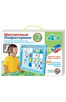 Комплекс игр Магнитная Пифагорики №2 (1497)Конструкторы магнитные<br>Комплекс обучающих игр для детей дошкольного возраста.<br>Задания даны блоками по возрастам в виде простых таблиц Пифагора. Их знание - залог успеха в дальнейшей учёбе.<br>Специально подобранные игры помогут вам сформировать у ребёнка элементарные математические представления, развить связную речь, внимание, память и логическое мышление.<br>Собрав вместе материалы всех четырёх комплексов, вы сможете расширить словарный запас детей словами-обобщениями и провести ещё больше дополнительных игр на развитие памяти и внимания!<br>Набор игр в данной коробке является второй частью комплекса и предназначен для детей от 4-х лет.<br>Красочные магнитные элементы игры помогут вам научить ребёнка:<br>- Знанию цифр  1, 2, 3<br>- Прямому и обратному счёту до 3<br>- Знать четыре цвета радуги<br>- Узнавать три основных фигуры<br>- Пользоваться понятиями широкий - узкий<br>В наборе: игровое поле (310х205 мм), 60 карточек на магнитной основе, правила.<br>Не давать детям до 3-х лет. Содержит мелкие детали.<br>Изготовлено из картона, вспененного полимерного материала, магнитного винила и металла.<br>Сделано в России.<br>