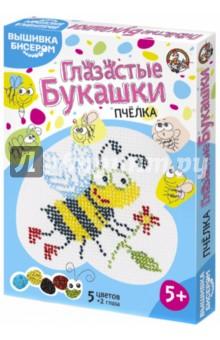"""Глазастые букашки """"Пчелка"""" (01462)"""