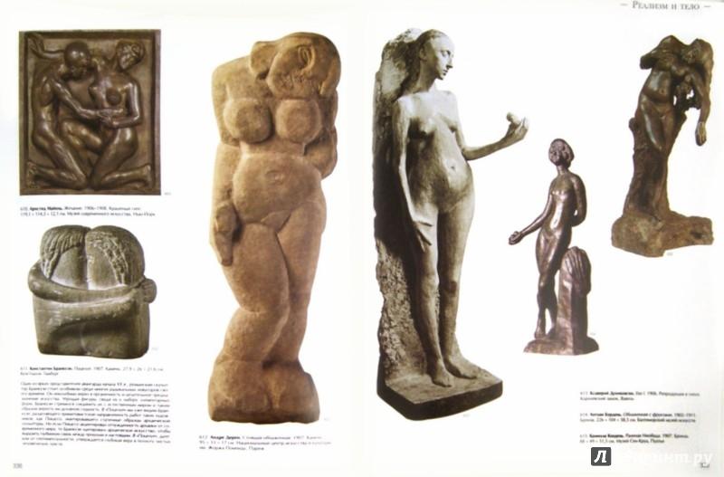 Иллюстрация 1 из 25 для 1000 шедевров. Эротика - Дёпп, Томас, Чарльз | Лабиринт - книги. Источник: Лабиринт