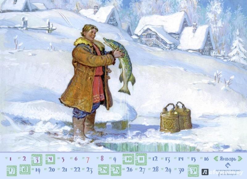 русские сказки иллюстрации устинова