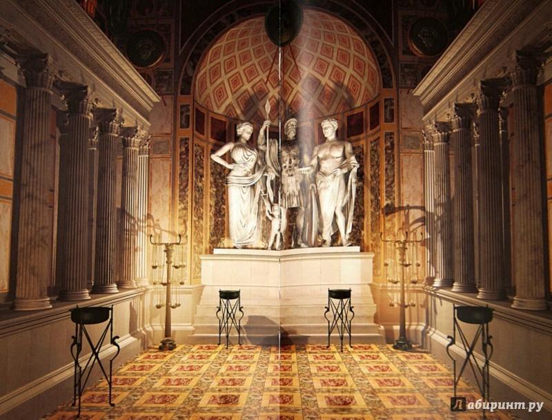 Иллюстрация 1 из 16 для Древний Рим за пять денариев в день - Филипп Матышак | Лабиринт - книги. Источник: Лабиринт