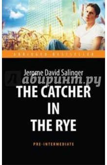 Над пропастью во ржи=The Catсher in the Rye