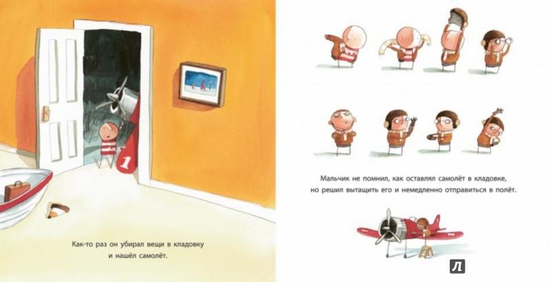 Иллюстрация 1 из 43 для Дорога домой - Оливер Джефферс   Лабиринт - книги. Источник: Лабиринт