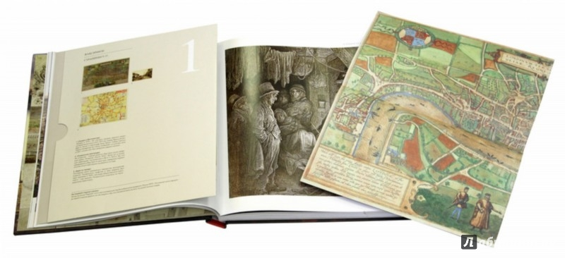 Иллюстрация 1 из 30 для Лондон. История великого города - Джерри Уайт | Лабиринт - книги. Источник: Лабиринт