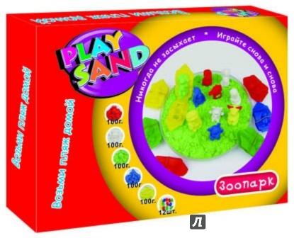"""Иллюстрация 1 из 8 для Игровой песок """"Зоопарк"""" (10328)   Лабиринт - игрушки. Источник: Лабиринт"""