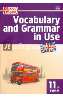 Английский язык. Сборник лексико-грамматических упражнений. 11 класс. ФГОС