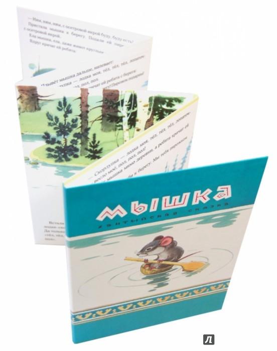 Книга ширма как сделать - Njkmznnb.ru