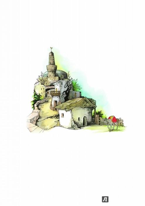 Иллюстрация 1 из 28 для Сказки тысячи и одной ночи. Золотые сказки   Лабиринт - книги. Источник: Лабиринт