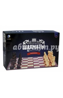 """Настольная игра """"Шахматы классические"""" (В72286)"""