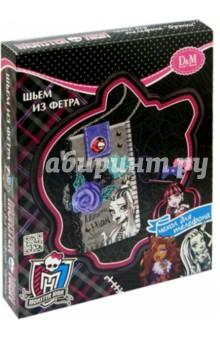 Набор шьем чехол для мобильного телефона Фрэнки (55171)Шитье, вязание<br>ШЬЕМ ИЗ ФЕТРА<br>Набор для шитья из фетра Monster High станет приятным и полезным подарком для юных рукодельниц. С помощью набора D&amp;amp;M так просто научиться шить!<br>Здесь есть все необходимое для создания настоящего шедевра:  фетровые выкройки,<br>фигурные аппликации, яркие элементы декора и необходимая фурнитура.<br>Набор способствует развитию вкуса и воображения.<br>В наборе: фетровые детали, безопасная пластмассовая игла, нитки, элементы декора. <br>Не рекомендовано детям младше 3-х лет. <br>Подробная инструкция внутри упаковки. <br>Сделано в Китае.<br>
