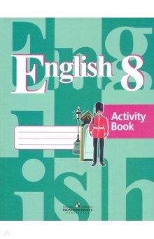 Учебник английского языка spotlight 3 класс скачать