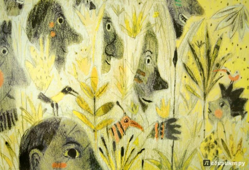 Иллюстрация 1 из 7 для Сказки - Редьярд Киплинг   Лабиринт - книги. Источник: Лабиринт