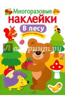 Книги на английском языке elementary читать онлайн