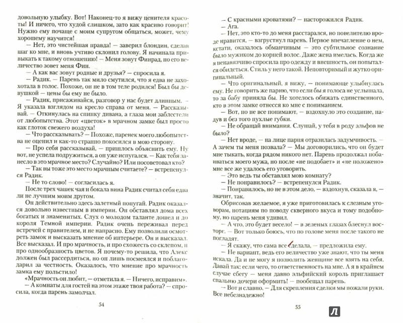 Русский язык 7 класс баранов читать i