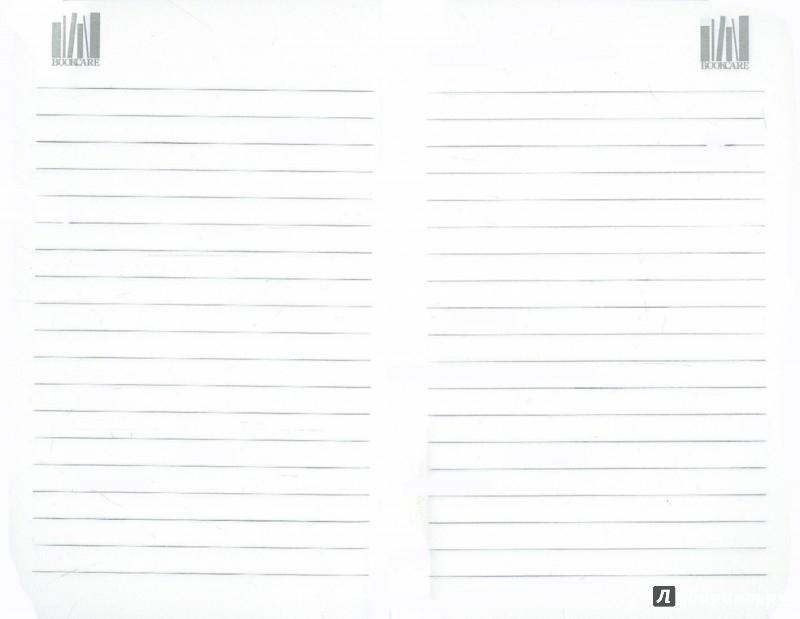 Иллюстрация 1 из 3 для Записная книжка в линейку (13х21 см) (NbL_1.6R)   Лабиринт - канцтовы. Источник: Лабиринт