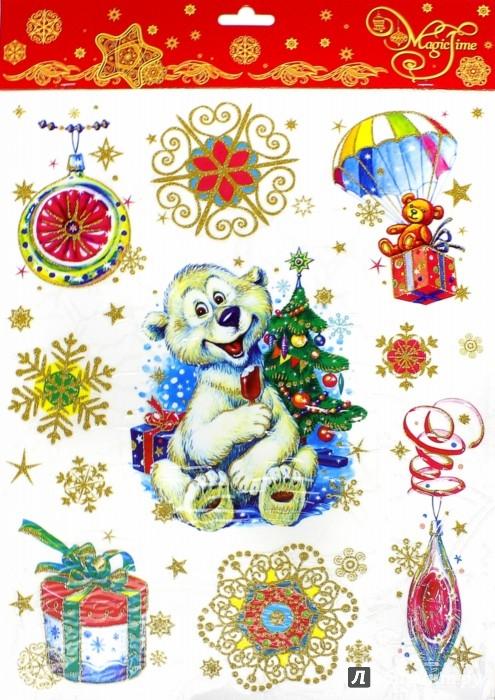 """Иллюстрация 1 из 10 для Украшение новогоднее оконное """"Белый мишка"""" (34336)   Лабиринт - игрушки. Источник: Лабиринт"""