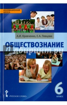 Вторжение гигантов манга читать на русском