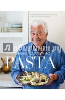 Pasta, Карлуччо Антонио