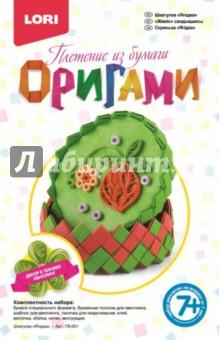 Шкатулка ягодка (Пб-001)