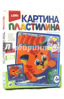 Рыжий озорник (Пк-009)