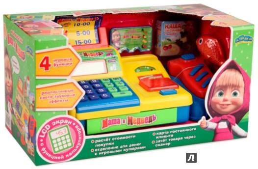 Иллюстрация 1 из 2 для Касса с аксессуарами, калькулятором (GT6799) | Лабиринт - игрушки. Источник: Лабиринт