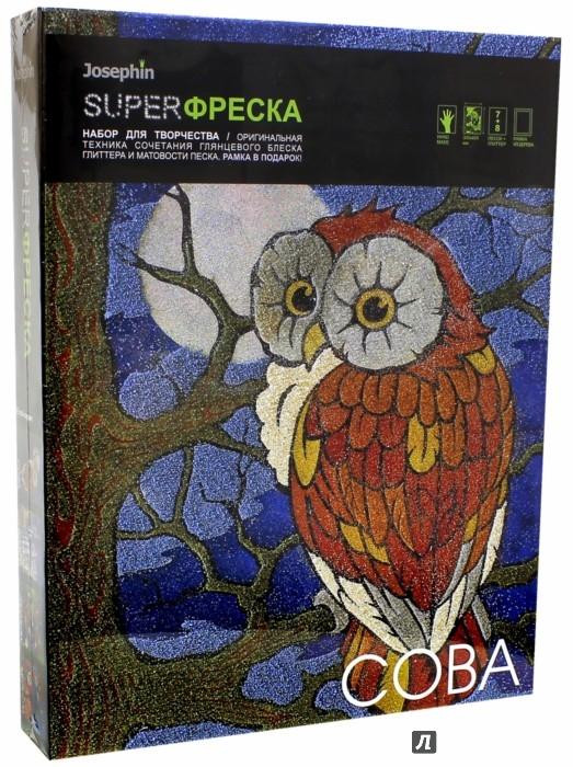 Иллюстрация 1 из 7 для Супер фреска Сова (427104) | Лабиринт - игрушки. Источник: Лабиринт