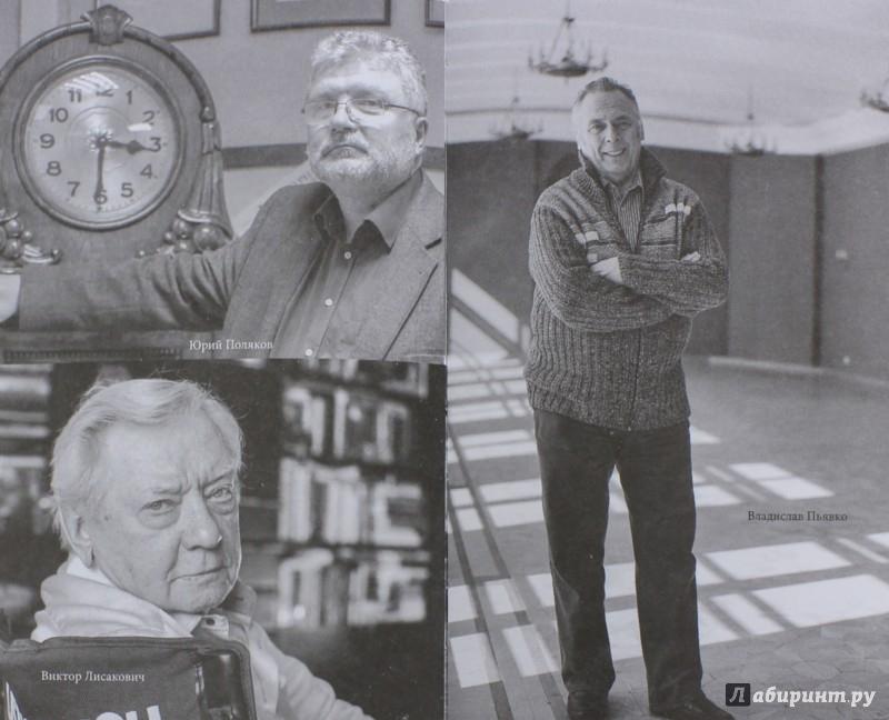 Иллюстрация 1 из 7 для Личное время - Евгений Кривцов | Лабиринт - книги. Источник: Лабиринт