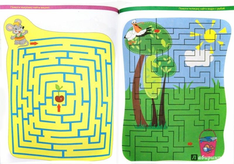 Иллюстрация 1 из 41 для Сказочные лабиринты. Развиваем внимание и мелкую моторику | Лабиринт - книги. Источник: Лабиринт