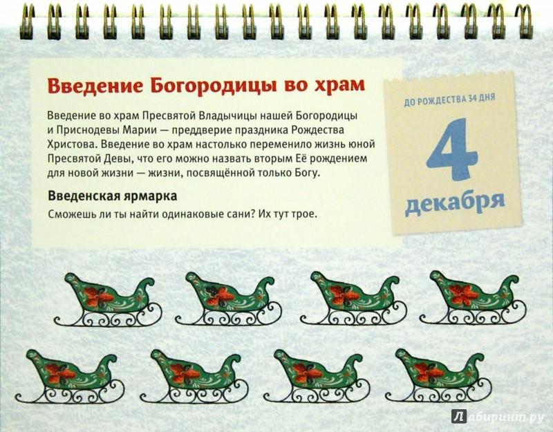 Обряд сорок дней ребёнку у казахов
