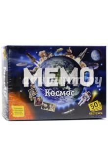 Мемо. Космос (7208)Карточные игры для детей<br>Дорогие друзья!<br>У вас в руках новая игра измерим Мемо - Космос. <br>Мемо - игра действительно интересная и удивительно<br>полезная! Она с лёгкостью поднимет настроение большой и маленькой компании. Вы станете поклонником этой игры, попробовав сыграть лишь однажды.<br>Мемо - одна из тех редких игр, где успех чаще зависит от способностей и стараний игрока; чем от удачи.<br>Мемо - полезная игра с простыми правилами, где дети могут выиграть без поддавков у взрослых!<br>Игра состоит из карточек с парными изображениями. Всего 25 пар (50 карточек). Вы и не заметите, как запомните всё, что изображено на карточках. Это игра, безусловно, расширяет кругозор, развивает внимание, тренирует память.<br>Мемо - это всегда хороший подарок, который одинаково подходит как для мальчиков, так и для девочек.<br>Наша игра предназначена для космических исследователей разных возрастов. Благодаря буклету с описанием всех карточек, вы узнаёте о таинственном, и далёком космическом пространстве, удивительных планетах и ярких звёздах, кометах и метеоритах, о первых космонавтах и чудесной технике, созданной руками человека для покорения космоса. Но столько ещё неизведанного таит в себе это огромное бесконечное пространство, которое мы называем космосом. Освоение далёких галактик, полёты к другим планетам, и, даже, может быть встреча с другими цивилизациями... Всё это у человечества ещё впереди!                                        <br>Ну а пока, натягивай свой воображаемый скафандр, твой виртуальный космолёт уже заждался, и отправляйся с нашей игрой навстречу удивительным космическим приключениям!<br>Правила игры:<br>Эта игра поможет вам развить вашу память. Вам необходимо собрать как можно больше пар карточек, т.е. две карточки с одинаковой картинкой. Разложите карточки на столе картинками вниз. Начинает игру самый младший игрок и ход переходит по часовой стрелке. Игроки по очереди переворачивают по две карточки таким образом, чтобы все могли ви