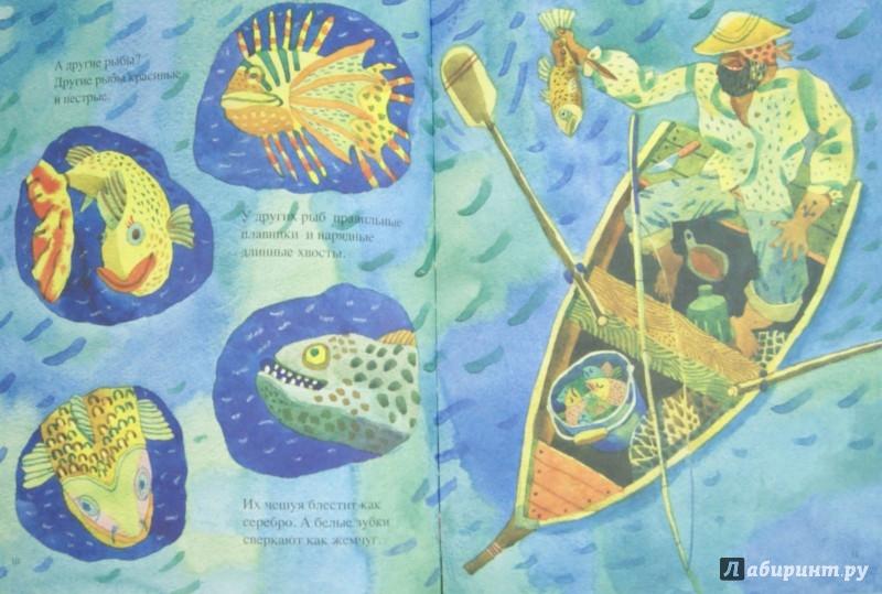 Иллюстрация 1 из 10 для Самый некрасивый удильщик на свете - Кейт Ред | Лабиринт - книги. Источник: Лабиринт