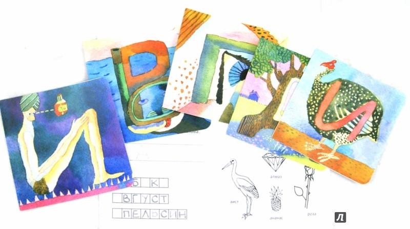 Иллюстрация 1 из 8 для Азбука. Набор карточек с заданиями в коробке - Нина Небрини   Лабиринт - книги. Источник: Лабиринт