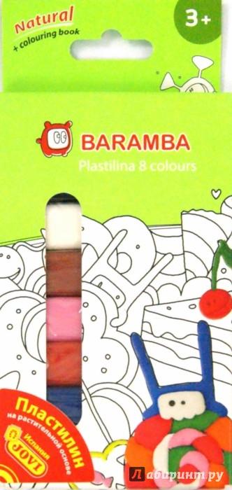 Иллюстрация 1 из 6 для Пластилин + раскраска (8 цветов х 25 гр) (B30008) | Лабиринт - книги. Источник: Лабиринт