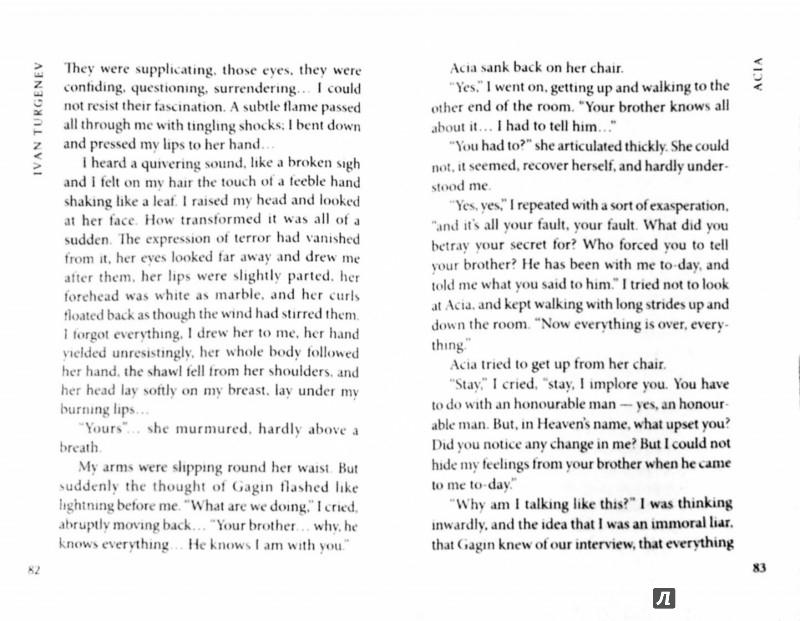 Иллюстрация 1 из 7 для Ася  (на английском  языке) - Иван Тургенев | Лабиринт - книги. Источник: Лабиринт
