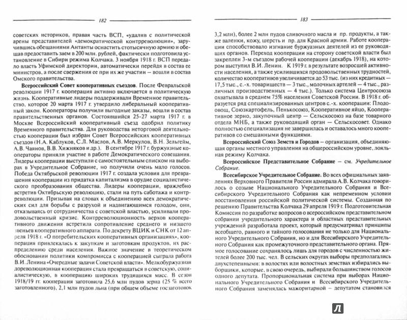 Купить книгу - доставка книг по Украине, Киев | Интернет ...