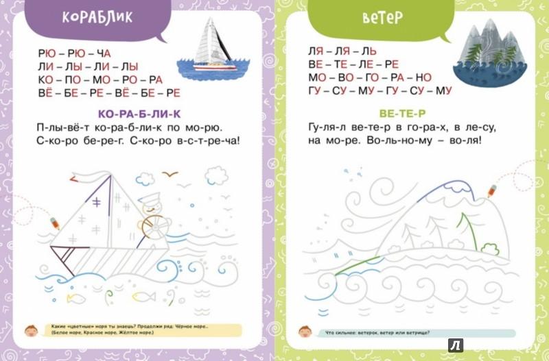 Учебник по информатике 6 класс босова бином читать онлайн