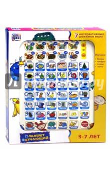 Игрушка интерактивная Планшет обучающий 11'Детские компьютеры<br>Что планшет развивает у наших детей?<br>Восприятие.<br>Внимательное изучение игрушки позволяет ребенку развивать свое восприятие, делать его более систематизированным и целенаправленным. У ребенка формируется психологическая готовность к школьному обучению, а режимы Тест и Математика в игре учат его сосредотачиваться на предложенных заданиях.       <br>Внимание.<br>Яркая и простая в обращении игрушка увлекает ребенка и учит его удерживать внимание на решении различных задач.<br>Память.<br>Новый материал, поданный в игровой форме, легко запоминается.<br>Для детей старше 3-х лет. Содержит мелкие детали.<br>Изготовлено из пластмассы.<br>Сделано в Китае.<br>
