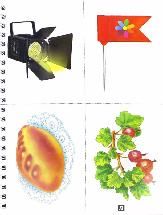 Картотека по обучению грамоте по теме Картотека