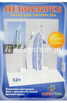 Архитектурное оригами Небоскреб
