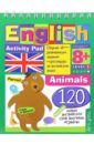 Умный блокнот. English Животные (Animals). Уровень 1