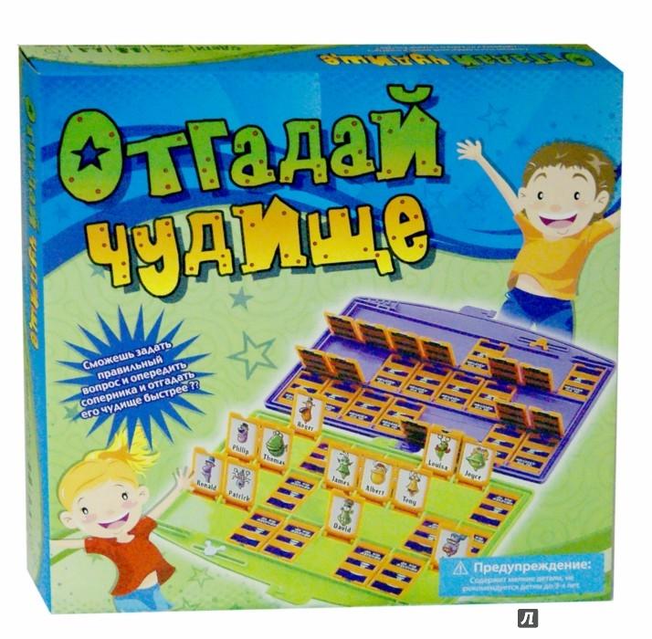 Иллюстрация 1 из 12 для Настольная игра. Отгадай чудище (11734) | Лабиринт - игрушки. Источник: Лабиринт