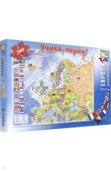 Европа политическая. Карта-пазл. (260 деталей)