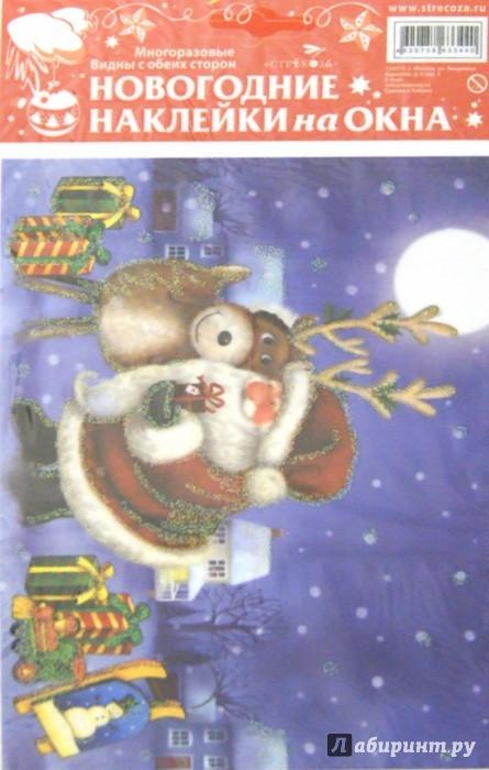 """Иллюстрация 1 из 3 для Новогодние наклейки на окна """"Дед Мороз и олень"""" (WDGX-9001 В)   Лабиринт - игрушки. Источник: Лабиринт"""
