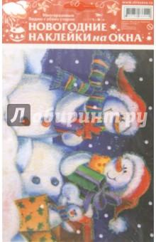 """Новогодние наклейки на окна """"Снеговики"""" (WDGX-9001 E)"""