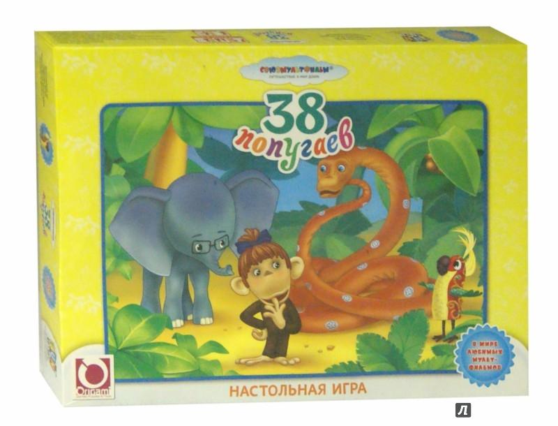 Иллюстрация 1 из 3 для Настольная игра. 38 попугаев (10863)   Лабиринт - игрушки. Источник: Лабиринт