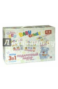Настольная игра Подарочный набор 3 в 1 для девочек